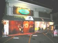 春日井の洋食屋 Nishida